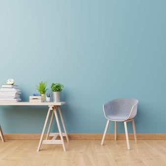 Interior de sala de estar com cadeira, plantas, armário, no fundo da parede azul vazia, renderização em 3d