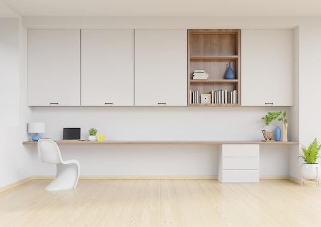 Interior de trabalho com parede branca sala vazia