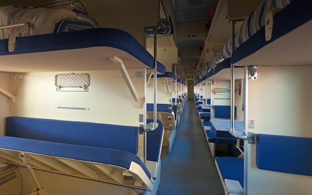 Interior do trem dorminhoco