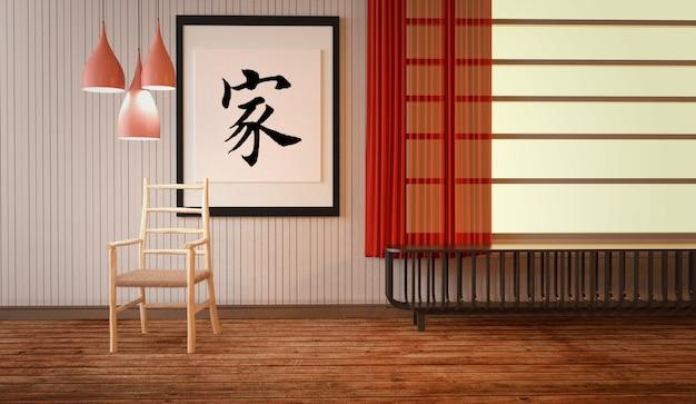Interior japonês da sala - estilo de ásia, assoalho de madeira no fundo branco da parede. renderização 3d