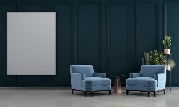 Interior moderno da sala de estar e decoração de móveis com sofá azul e fundo com padrão de parede de madeira