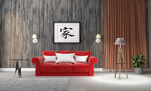 Interior moderno da sala de visitas, estilo de ásia. renderização 3d