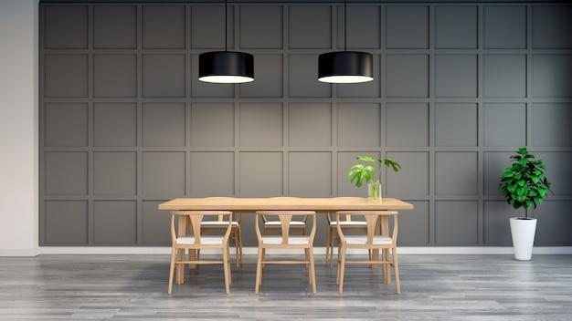 Interior moderno e loft da sala de jantar, cadeira de madeira com mesa de madeira na parede escura