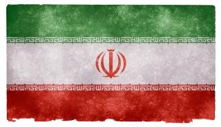Irã bandeira grunge textured