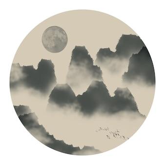 Japão material de viagem watercolor quiet