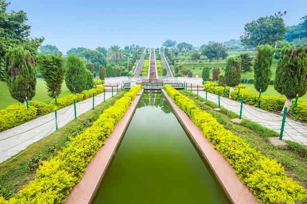 Jardim bagh-e-bahu