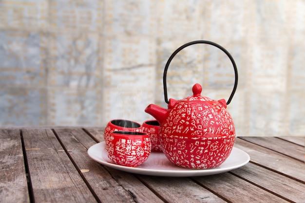 Jogo de freio de chá