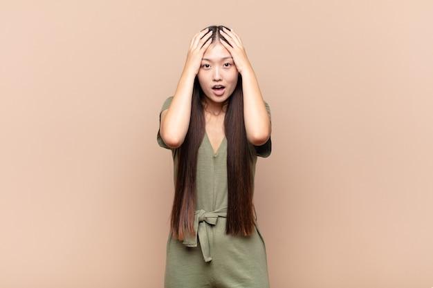 Jovem mulher chinesa bonita