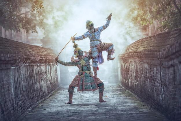 Khon é um drama de dança tradicional