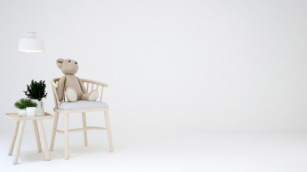 Kid room ou sala de estar em blackground branco - renderização em 3d