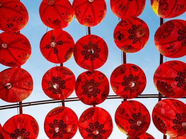 Lâmpada no dia de ano novo chinês