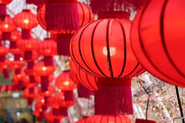Lanterna chinesa lanterna vermelha decorar perto da rua na china cidade ano novo chinês