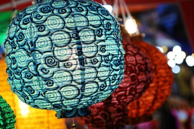 Lanterna colorida