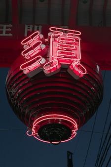 Lanterna de santuário japonês
