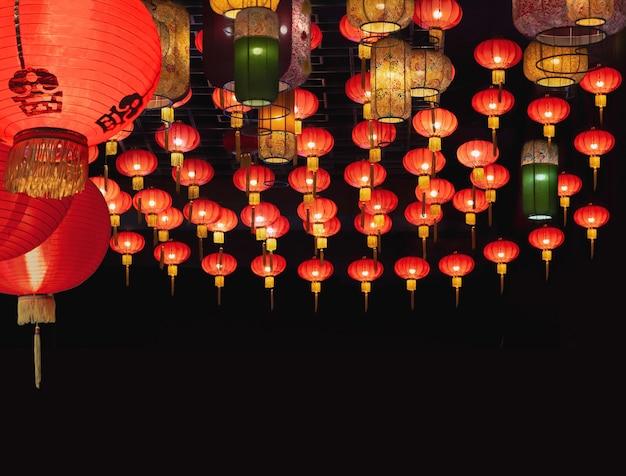 Lanternas de ano novo chinês na área da cidade da china.