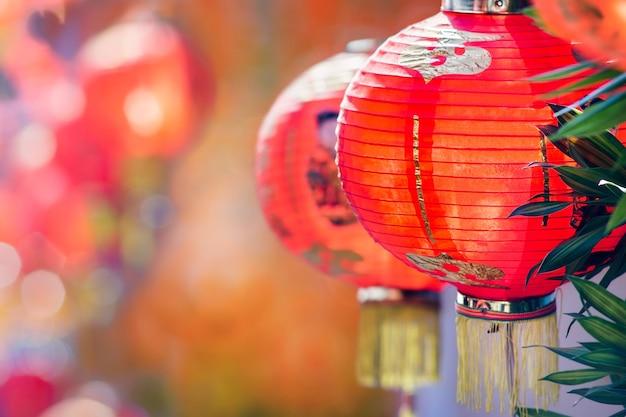 Lanternas de ano novo chinês na cidade da china.