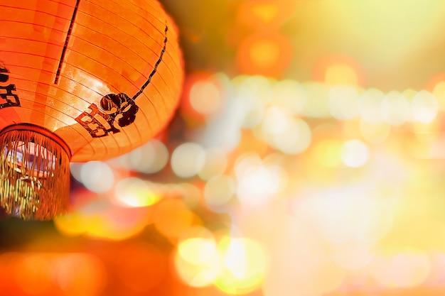 Lanternas do ano novo chinês na cidade de china