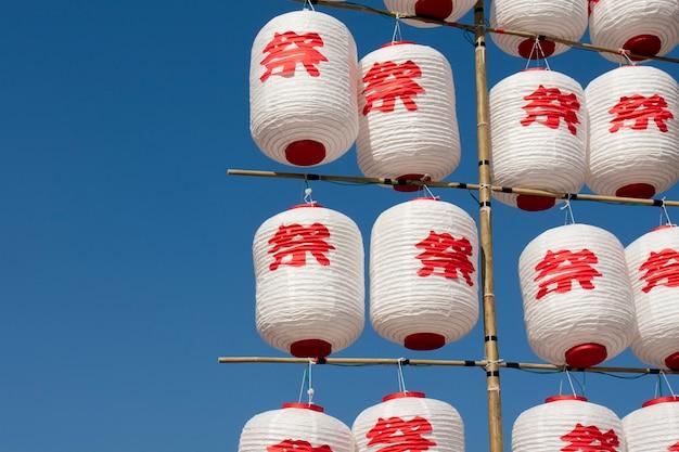 Lanternas japonesas