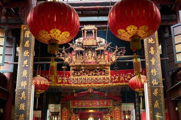 Lanternas vermelhas chinesas