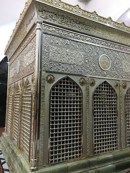 Lápide islâmica