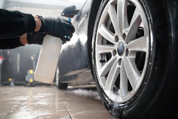 Lavagem profissional de rodas de carro