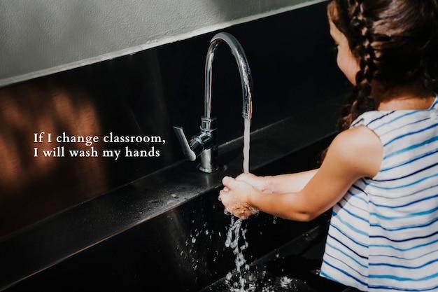 Lave as mãos com frequência. esta imagem é parte de nossa colaboração com a equipe de ciências comportamentais da hill + knowlton strategies para revelar quais mensagens covid-19 ressoam melhor com o público. saiba mais a