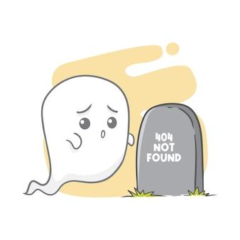 Layout de página 404 com fundo de personagem fantasma