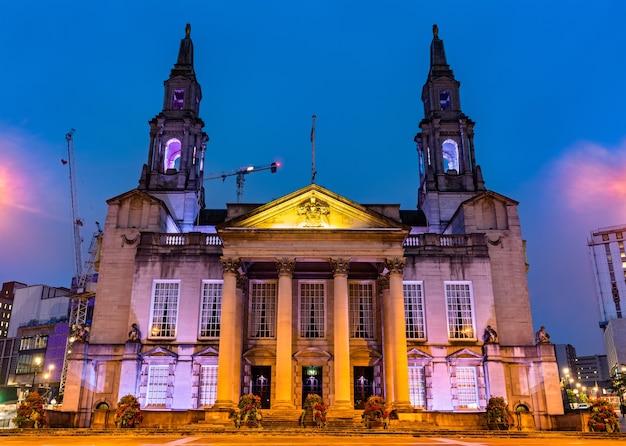 Leeds civic hall que abriga a câmara municipal de leeds, na inglaterra
