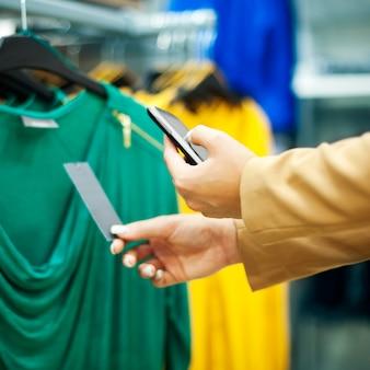 Lendo um código qr em um shopping center