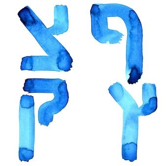 Letras azuis aquarela do alfabeto hebraico
