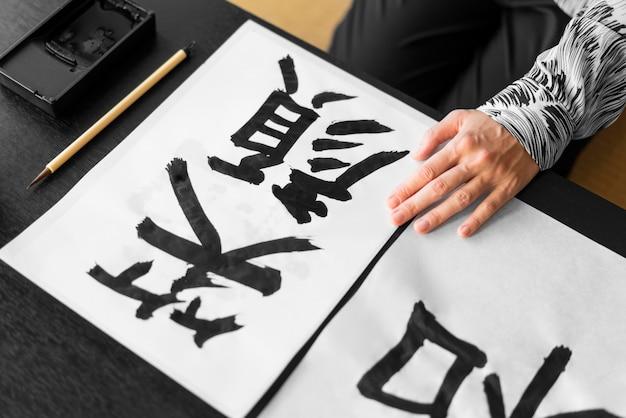 Letras japonesas pintadas em papel