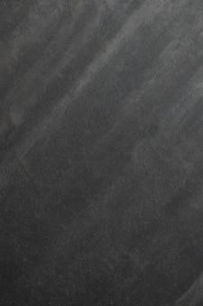 Lindo fundo preto em mármore