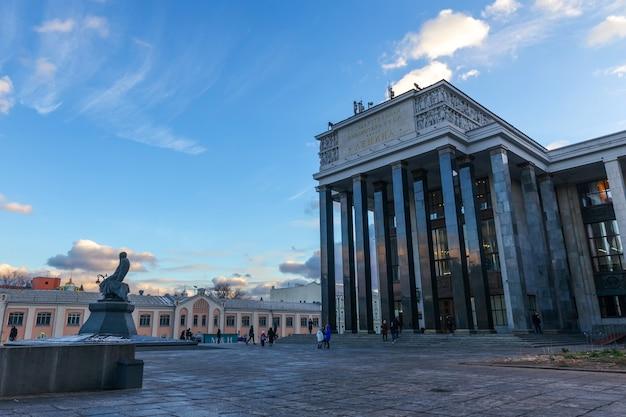 Lindo prédio histórico da biblioteca de lenin em moscou, rússia