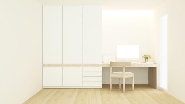 Local de trabalho e guarda-roupa em condomínio ou hotel