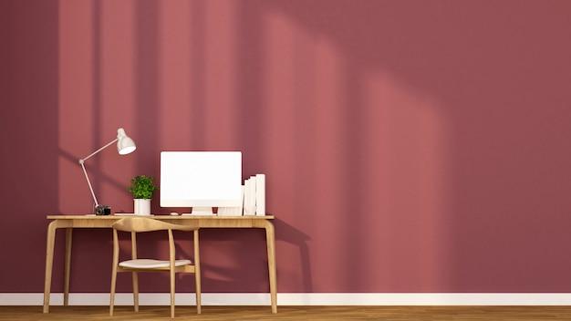 Local de trabalho e parede vermelha no apartamento ou em casa.