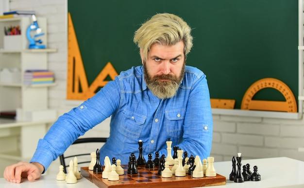Lógicas de desenvolvimento. professor da escola. jogando xadrez. passatempo intelectual. figuras no tabuleiro de xadrez de madeira. o xadrez raramente é um jogo de jogadas ideais. aula de xadrez. conceito de estratégia. pensando na próxima etapa.
