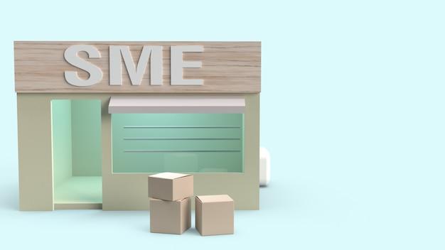 Loja e caixa para transportar renderização em 3d para o conceito de sme.