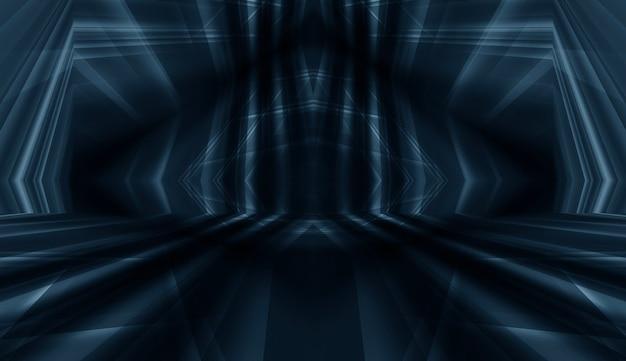 Luz neon e show de laser. formas futuristas de laser em um fundo escuro. luz de néon azul, reflexão simétrica