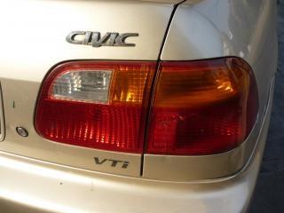 Luz traseira de carro
