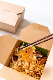 Macarrão de arroz chinês no vapor