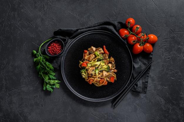 Macarrão soba com carne, cenoura, cebola e pimentão.
