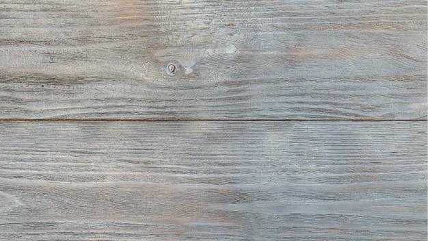 Madeira bonita textured tonificada velha.