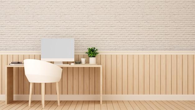 Madeira da sala de estudo e parede de tijolo decoram em casa ou hotel