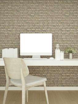 Madeira da sala de estudo e parede de tijolos decorada para obras de arte