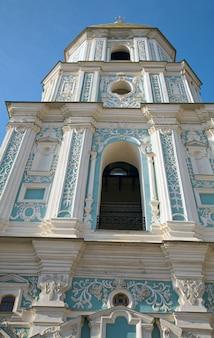 Manhã catedral de santa sofia (http://en.wikipedia.org/wiki/saint_sophia_cathedral_in_kiev) vista do edifício do campanário. centro da cidade de kiev, ucrânia.