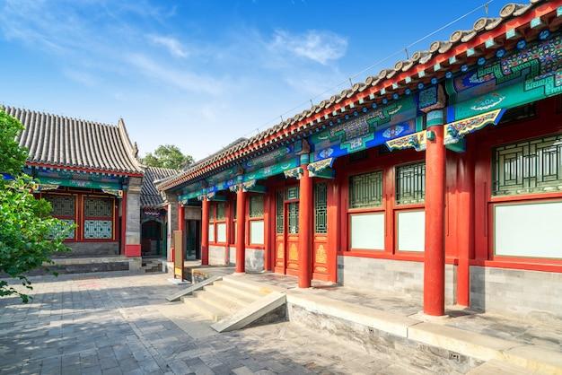 Mansão gongwang, pequim, china, a mansão do príncipe gong é a residência do príncipe gong da dinastia qing
