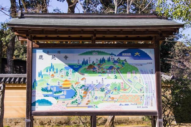 Mapa e território do templo kinkaku-ji para turistas visitarem em kyoto. japão.