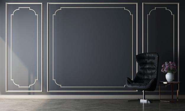 Maquete moderna de design de decoração de sala de estar mínima e fundo de textura de parede azul vazia, renderização em 3d