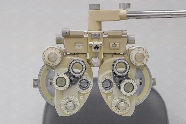 Máquina de visão no consultório do oftalmologista.