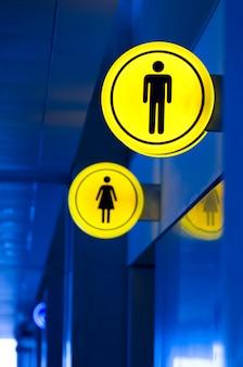 Masculino, banheiro feminino, sinal de banheiro. conceito de igualdade de homem e mulher. copie o espaço.